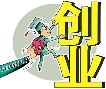台州网络电视台