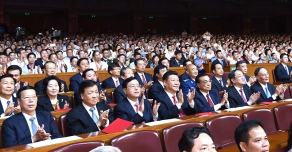 庆祝中国共产党成立95周年音乐会《信念永恒》在京举行
