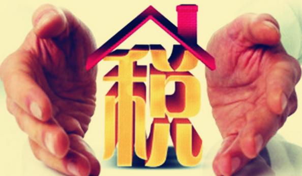 国税总局说了!纳税人满意度,台州在全国拿了第一