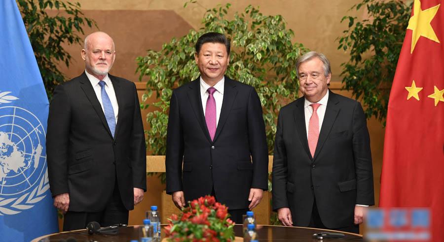 习近平会见第71届联合国大会主席汤姆森和联合国秘书长古特雷斯