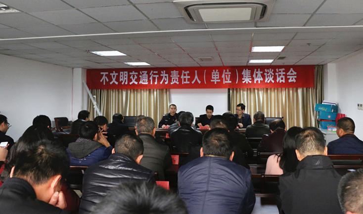 台州24家单位的车斑马线前不礼让,集体被约谈