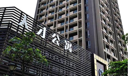 @人才!台州有176套公寓在等你,9月底拎包入住