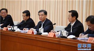 完善强农惠农政策 推进农业供给侧结构性改革