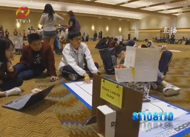 仙居学子问鼎2017RoboRAVE国际机器人大赛