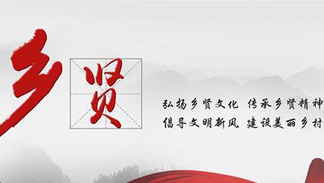 给力!台州乡贤,投资10亿➕,助推文明城市