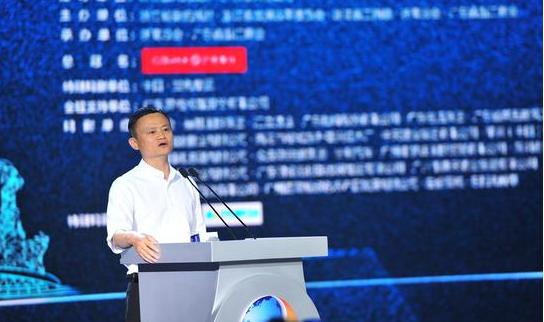 马云站台!世界浙商高峰论坛台州签下104.76亿
