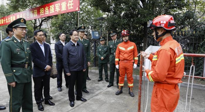 扛起新使命 打造一支富有台州式硬气的消防队伍