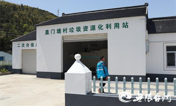 """村里这件事,台州5个县(市)成全省""""优等生"""""""