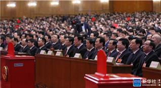 十三届全国人大一次会议举行第五次全体会议