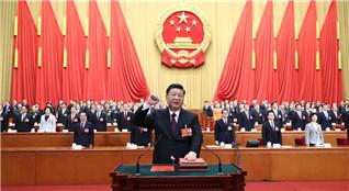 十三届全国人大一次会议选举产生新一届国家领导人 习近平全票当选国家主席中央军委主席