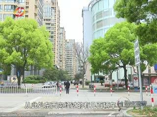 灿烂台州斑马线