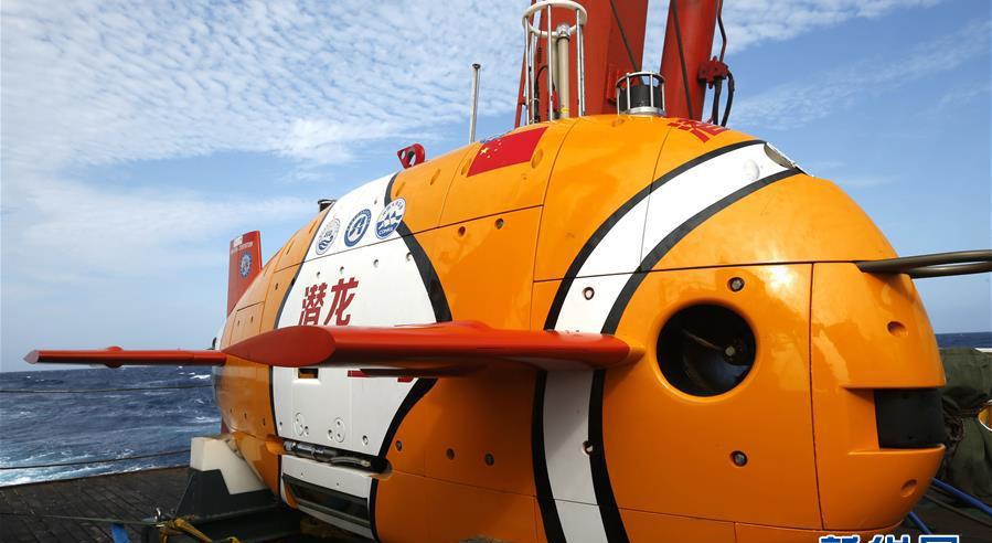 首潜!我国最先进自主潜水器潜入深海