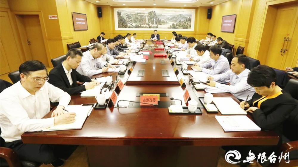 张晓强主持召开市政府第25次常务会议