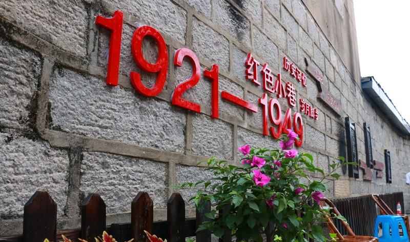 三门亭旁1928街区开街,在这里追寻记忆!
