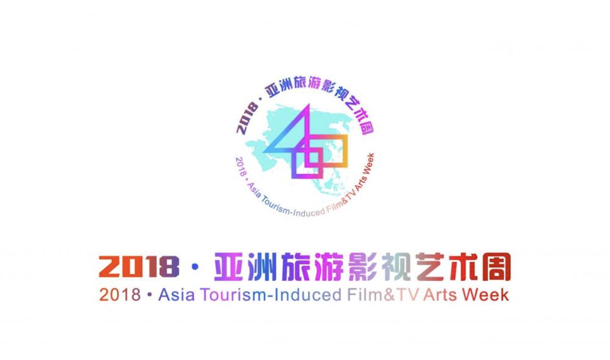 """亚旅影视周举办地台州——中国影视的""""外景宝地"""""""