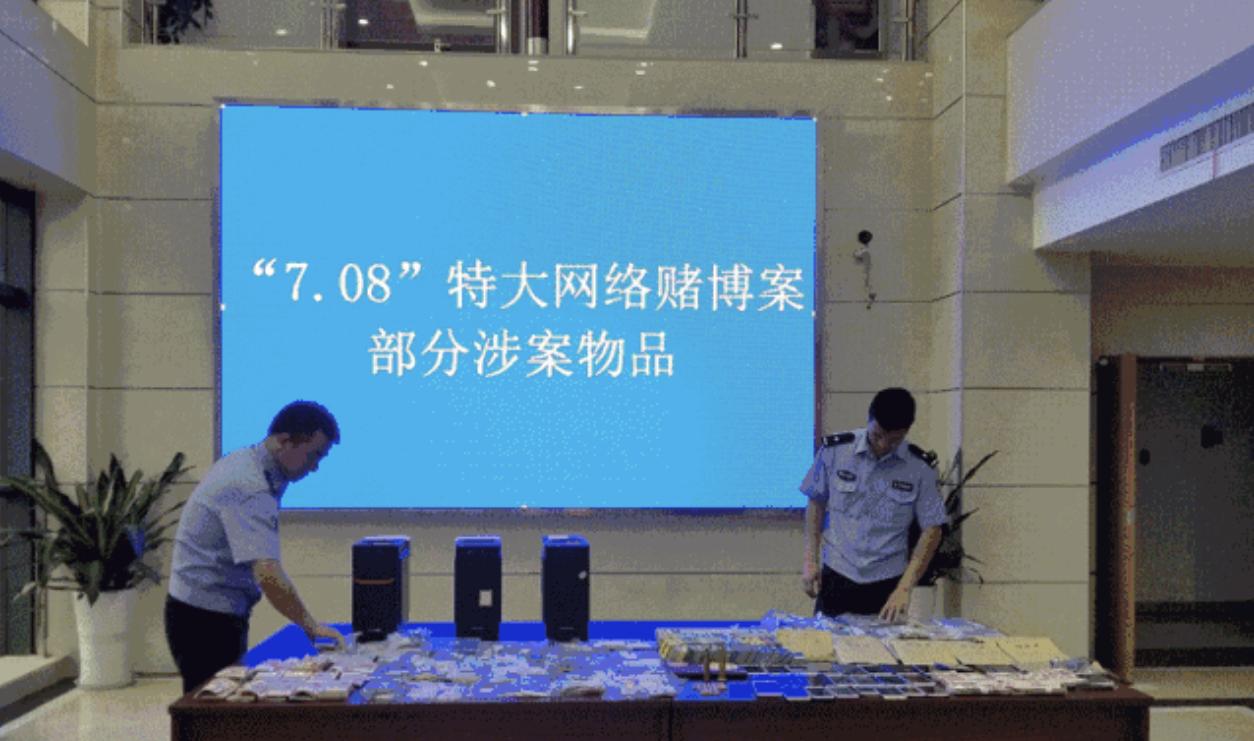 台州警方破了个赌资近5亿元的案子