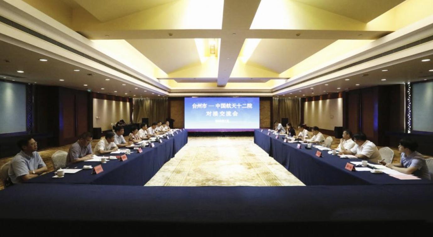 我市与中国航天十二院开展对接交流