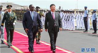 习近平抵达达喀尔开始对塞内加尔共和国进行国事访问
