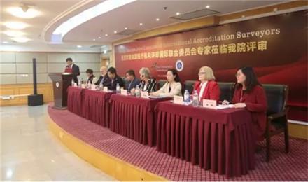 """通过美国JCI认证,台州首家""""国际医院""""诞生!"""