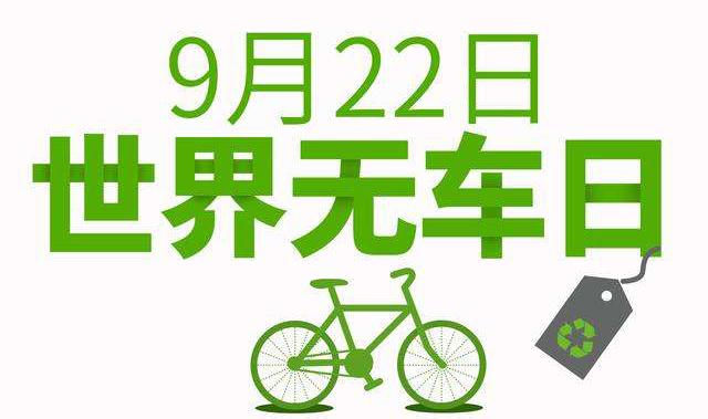 9月22日,台州市区这4个路段私家车禁行!