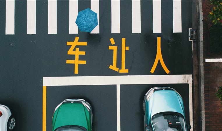 這場不停歇的文明接力,臺州在行動!
