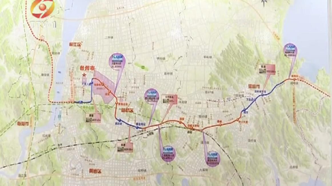 市域铁路S1线:全力克难攻坚 加快工程推进