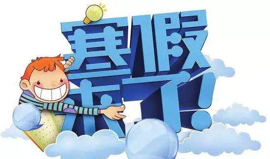 看,椒江中小學期末考試、放假及開學時間定了!