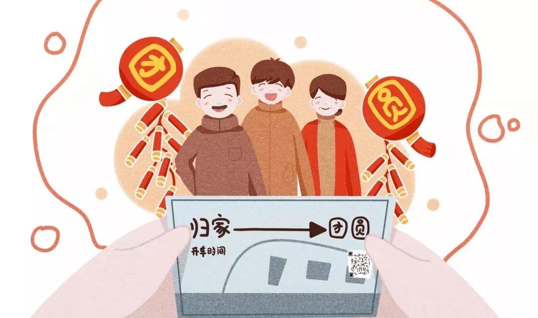 请收藏丨最全台州2019年春运客车时刻表发布了!