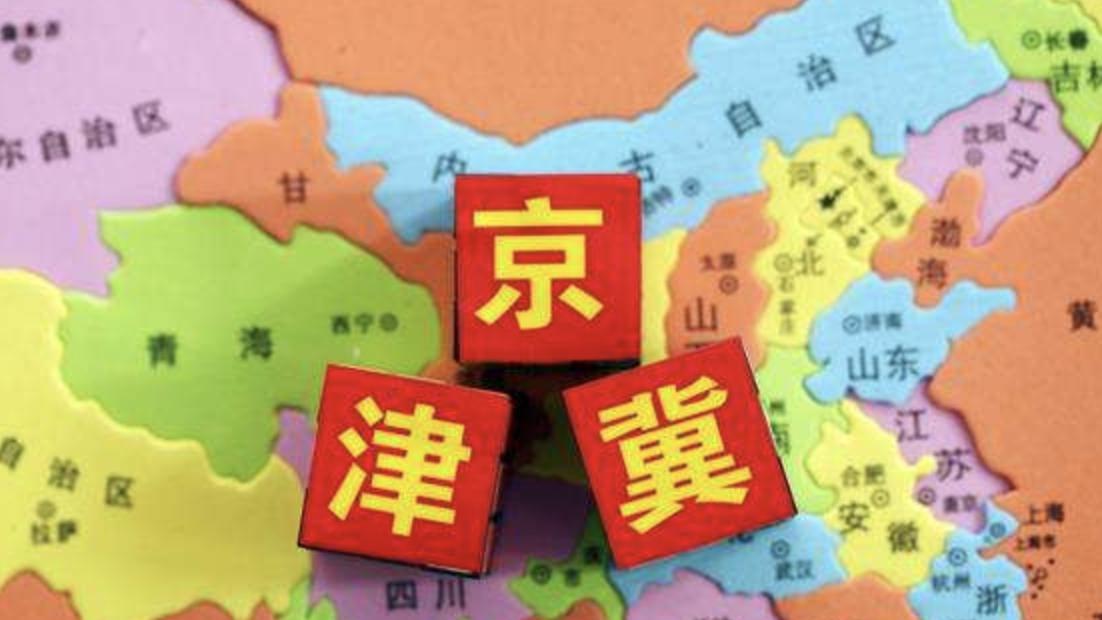 瓣瓣同心——习近平心中的京津冀