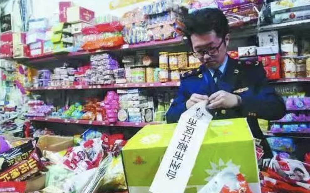 """你家孩子喜欢吃的""""问题辣条""""——台州已查封了不少"""