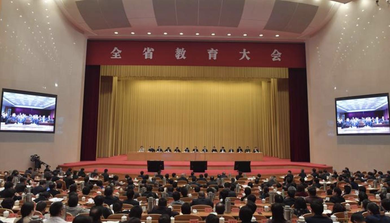 全省教育大会召开 陈奕君等出席台州分会场