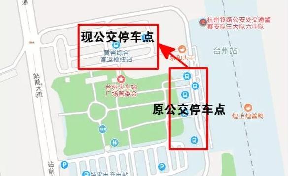 注意,这10路去往台州火车站的公交终点站有变更(附地图)