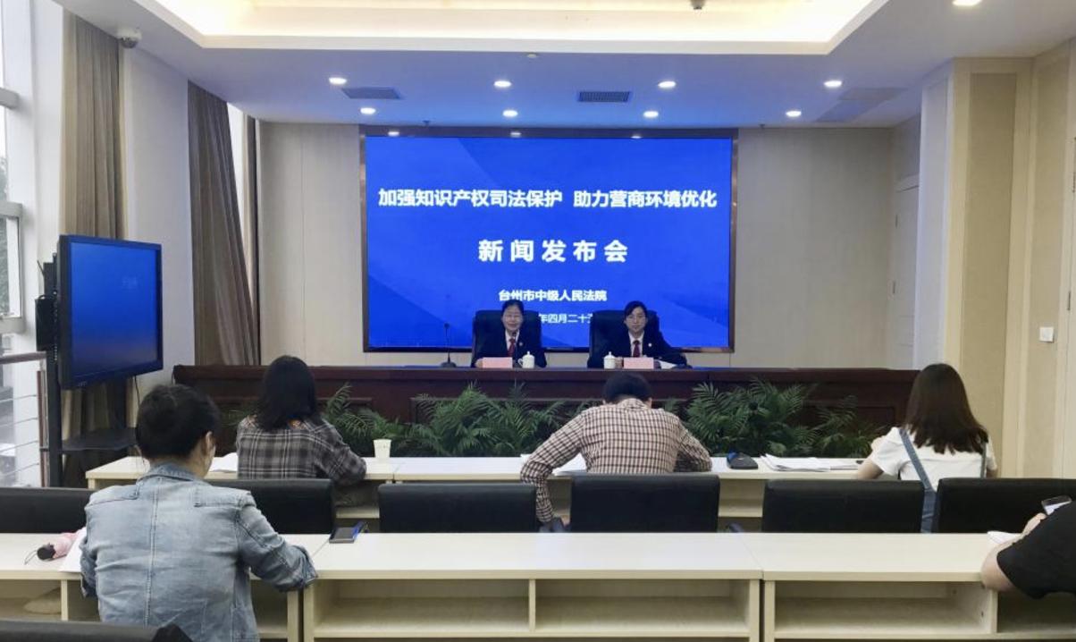 5大方面15项措施,台州以法律的名义优化营商环境