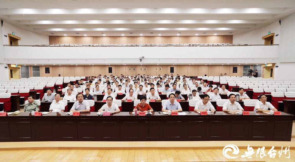 全省深化机构改革总结会议召开