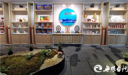 惊艳!台州非遗精品亮相世界顶级博览会
