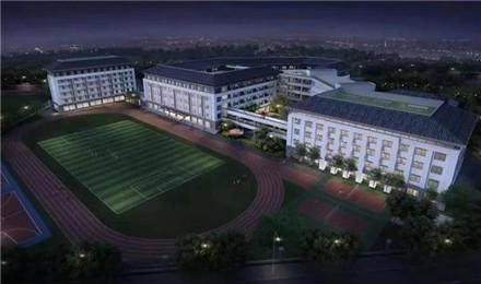黃巖東浦中學要遷建了,未來長這個樣!