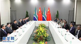 習近平會見南非總統拉馬福薩