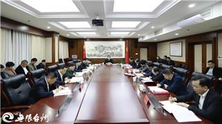 李躍旗在市委常委會會議研究長江經濟帶生態環境問題整改工作