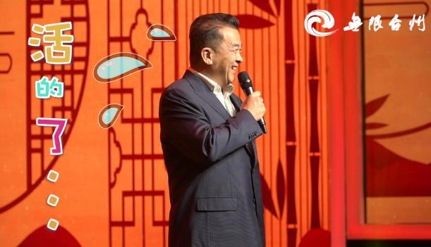 """探班臺商春晚丨黃宏不演小品 趙志剛玩""""鬼畜"""" 席文遇路人甲"""