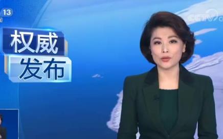 3月起明令禁止網絡暴力人肉搜索等違法活動
