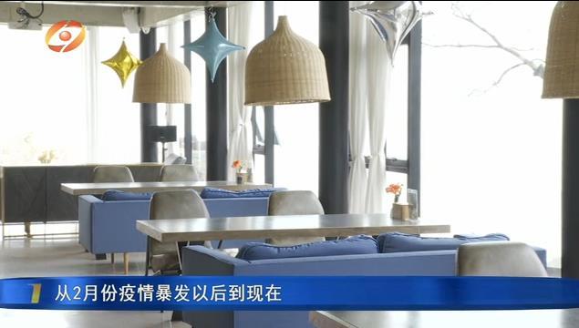 台州民宿业创新求变 培育消费新动能