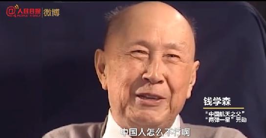 聽!中國科學家的奮斗宣言,每一句都有力量!