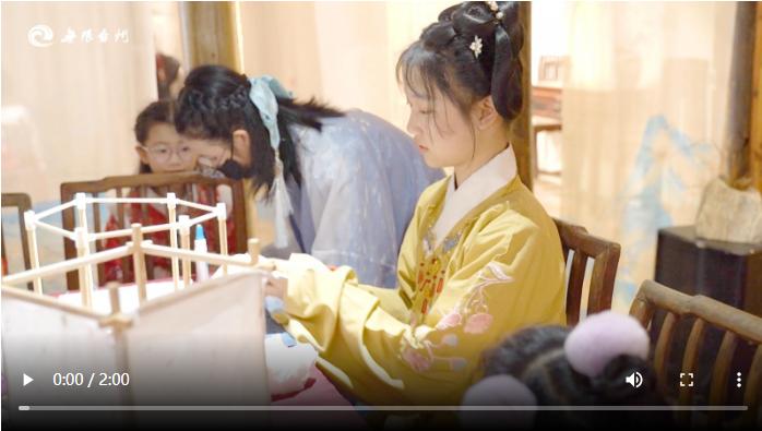 """视频丨今""""宵""""·共团圆"""