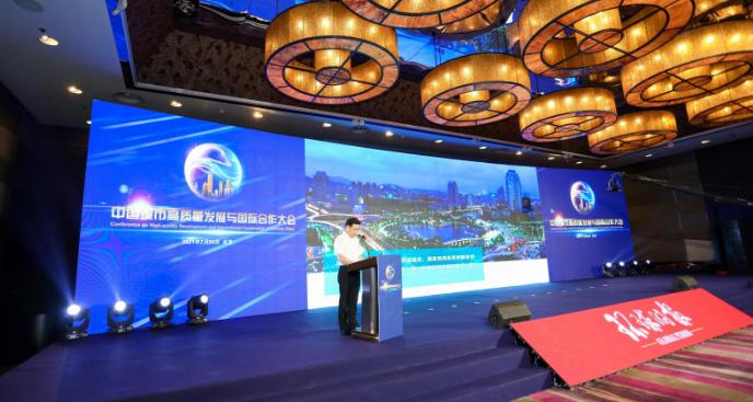 臺州,中國高質量發展改革創新十佳城市